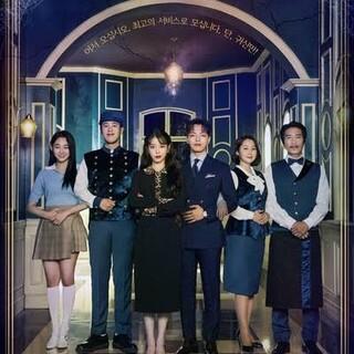 韓国ドラマ ホテルデルーナ DVD(韓国/アジア映画)