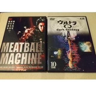 DVD「ミートボールマシン」「ウルトラQ」 セット 高橋一生(特撮)