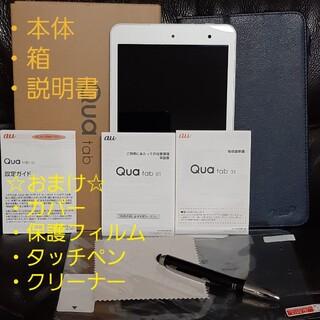 京セラ - タブレット Quatab01 ホワイト KYT31 箱付 防水 学習 リモート