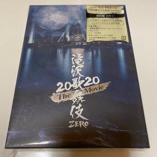 Johnny's - 滝沢歌舞伎ZERO2020Themovie初回限定盤DVD