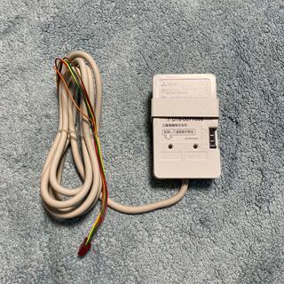三菱電機 - 三菱電気 エアコン 無線LANアダプター
