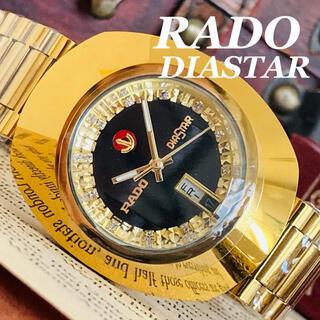 ラドー(RADO)の■美品!RADO【ラドー 】DIASTAR/自動巻きメンズ腕時計/金/ゴールドA(腕時計(アナログ))