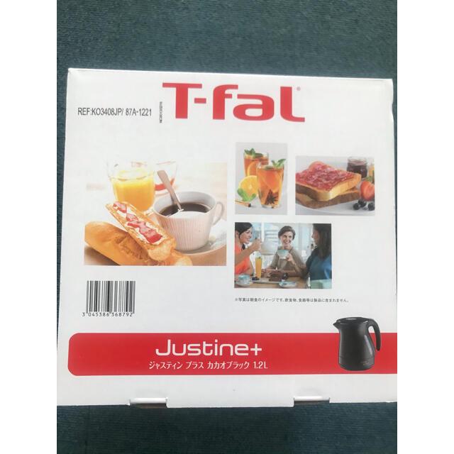 T-fal(ティファール)の新品未開封 T-fal  ティファール 電気ケトル ジャスティンプラス スマホ/家電/カメラの生活家電(電気ケトル)の商品写真