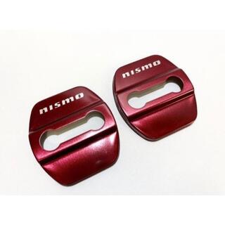 ニッサン(日産)のNISMO ドアストライカーカバー レッドメタリック 2個セット(車外アクセサリ)