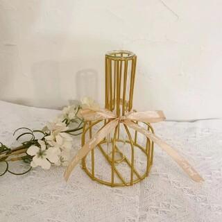 フランフラン(Francfranc)のゴールド ワイヤー フラワーベース 花瓶シンプル インスタ映え 北欧 インテリア(花瓶)