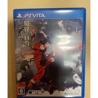 プレイステーションヴィータ(PlayStation Vita)の鏡界の白雪(携帯用ゲームソフト)