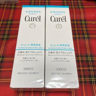 キュレル(Curel)の新品✨花王✨キュレル✨IIIとてもしっとり✨化粧水✨二本セット(化粧水/ローション)