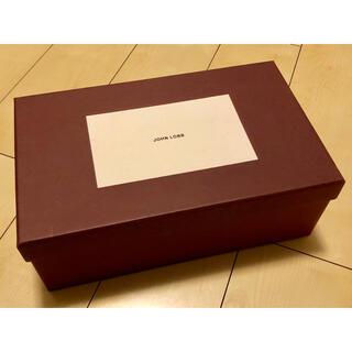 ジョンロブ(JOHN LOBB)のJOHN LOBB シューズボックス 最新カラー(ドレス/ビジネス)
