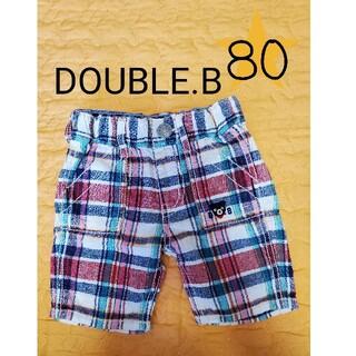 ダブルビー(DOUBLE.B)のミキハウス ダブルB ハーフパンツ 80(パンツ)
