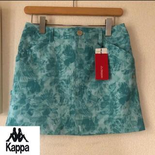カッパ(Kappa)の新品未使用 タグ付き Kappa GOLF 花柄プリントストレッチスカート M(ウエア)