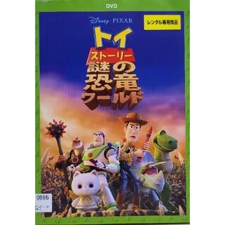 ディズニー(Disney)の中古DVDトイ・ストーリー 謎の恐竜ワールド(アニメ)