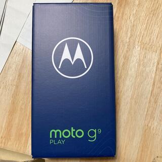 モトローラ(Motorola)のMotorola moto g9 play 4G/64GB SIMフリー(スマートフォン本体)