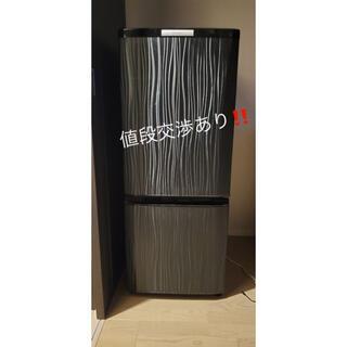 三菱電機 - 冷蔵庫 三菱 自動霜取りファン式 146L 2ドア