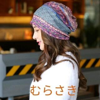 ★大人気!!レディース 3way 帽子 ネックウォーマー ターバン キャップ★