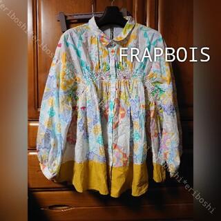 FRAPBOIS - FRAPBOISフラボア◆長袖シャツブラウス