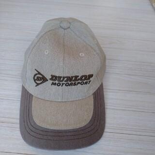 ダンロップ(DUNLOP)のDUNLOP 帽子 ベージュ(その他)