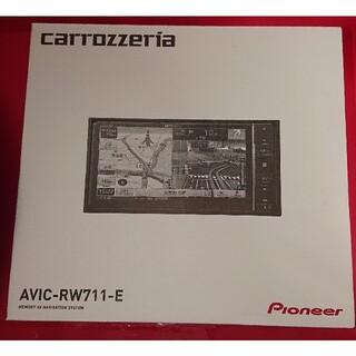 パイオニア(Pioneer)のカロッツェリア 楽ナビ AVIC-RW711-E(カーナビ/カーテレビ)