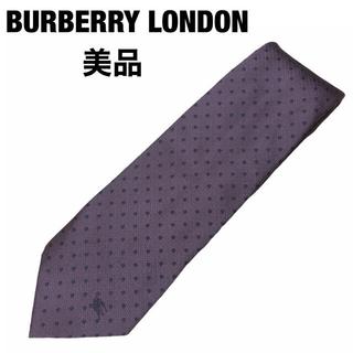BURBERRY - 【極美品】BURBERRY LONDON ネクタイ ドット柄 パープル シルク