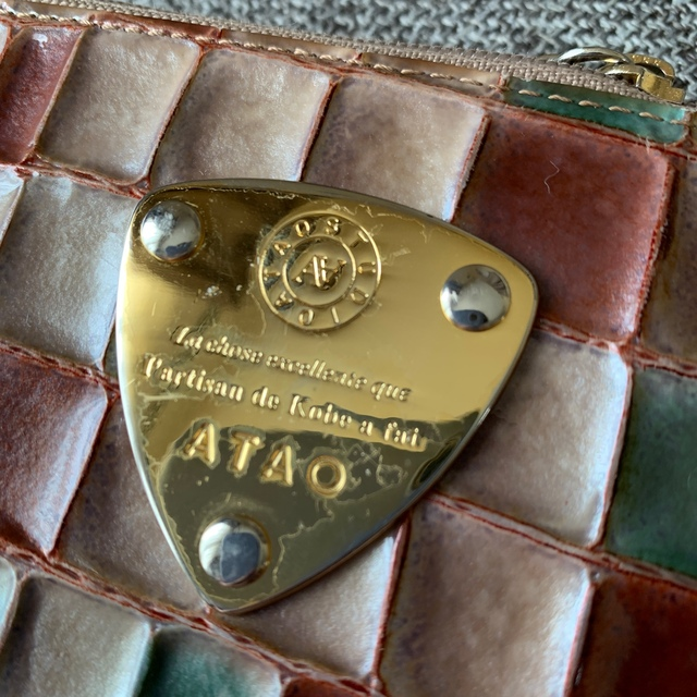 ATAO(アタオ)のタイムセール!!再再値下げ!ATAO☆長財布☆アドリアエメラルド レディースのファッション小物(財布)の商品写真
