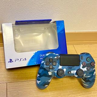 PlayStation4 - 【純正】デュアルショック ブルーカモフラージュ1個(パッケージ付き)