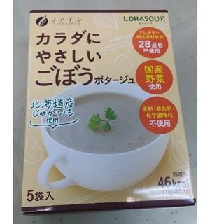 ファインジャパン  LOHASOUP  ごぼう  スープ(インスタント食品)