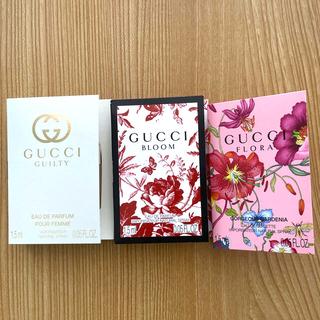 グッチ(Gucci)のGuucci グッチ ギルティ・フローラ・ブルーム 香水 ミニサンプル(香水(女性用))