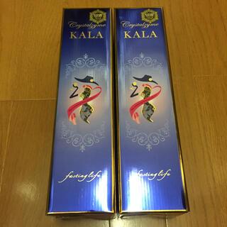 2本セット KALA 酵素 カラ酵素 ファスティング ダイエットドリンク(ダイエット食品)