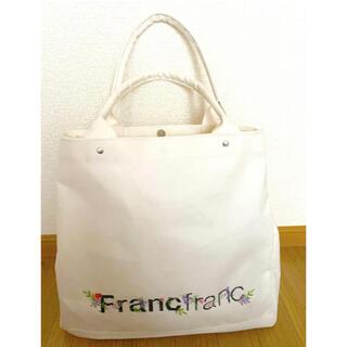 フランフラン(Francfranc)の✨Franc francトートバッグ✨(トートバッグ)