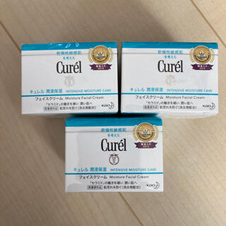 Curel - キュレル  フェイスクーム 40g 3個セット