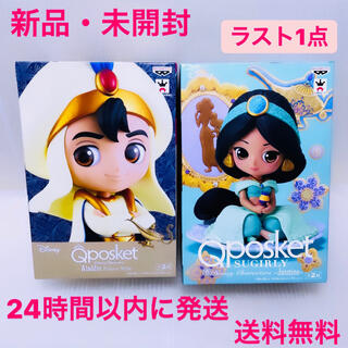 Disney - 【セット売り】ディズニー フィギュア Q posket アラジン ジャスミン