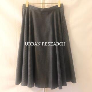 アーバンリサーチ(URBAN RESEARCH)のアーバンリサーチ フレアスカート サイズ38(M)(ひざ丈スカート)