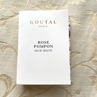 Annick Goutal - GOUTAL グタール ローズポンポン 香水 サンプル 1.5ml