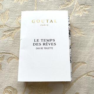 アニックグタール(Annick Goutal)のGOUTAL ルタンデレーヴオードトワレ 香水 サンプル 1.5ml(香水(女性用))