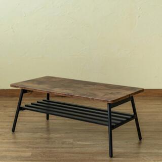 棚付き折れ脚テーブル Luster 80 アンティークブラウン(ローテーブル)