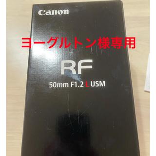Canon - Canon RF50mm F1.2 L USM 新品