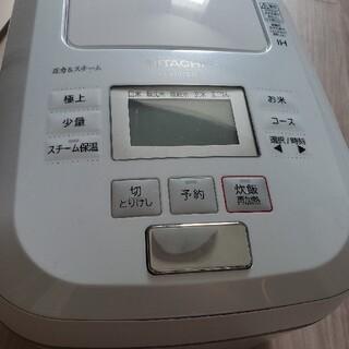 日立 - 日立 5合炊飯器