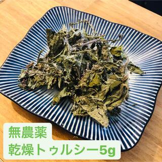 セイカツノキ(生活の木)の無農薬 乾燥 トゥルシー ホーリーバジル ハーブ ハーブティー(健康茶)