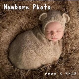ブラウン♪くま耳帽子&クマのおくるみ袋 ニューボーンフォト撮影衣装 赤ちゃん