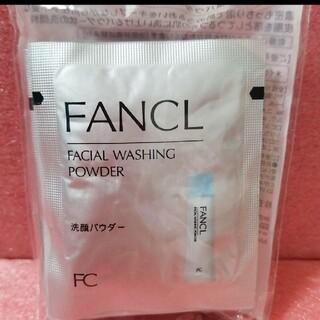 FANCL - ファンケル FANCL 洗顔パウダー