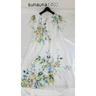 スーナウーナ(SunaUna)の美品♪(40) sunaunaスーナウーナ 半袖ワンピース(ひざ丈ワンピース)