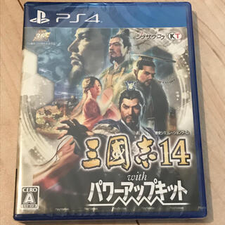 PlayStation4 - 【PS4】 三國志14 with パワーアップキット☆新品☆