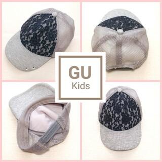 ジーユー(GU)の★SALE★ GU  ジーユー ★ガーリーレースメッシュキャップ★ガールズ(帽子)