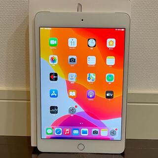 Apple - iPad mini 4 64GB Wi-Fi Cellular Silver