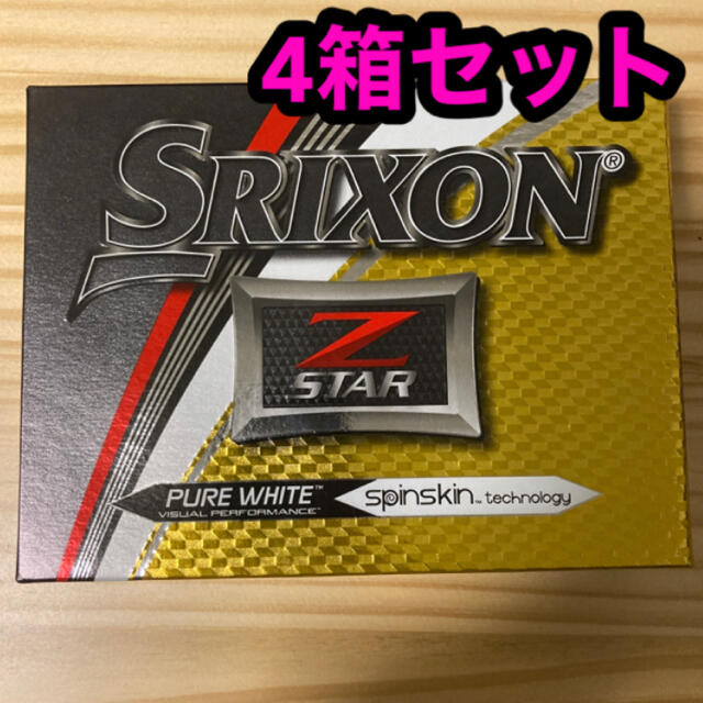 Srixon(スリクソン)のZ-STAR SRIXON ゴルフボール ホワイト 4ダース 2017USモデル チケットのスポーツ(ゴルフ)の商品写真