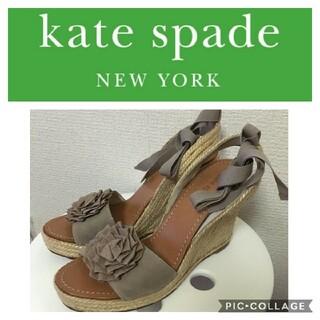 ケイトスペードニューヨーク(kate spade new york)のkate spade☆編上げ ウエッジソール 大きい足サイズ(サンダル)