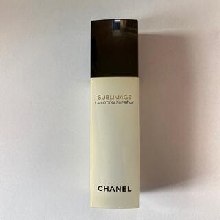 シャネル(CHANEL)のCHANEL  サブリマージュ ラ ローション シュプレーム(化粧水/ローション)