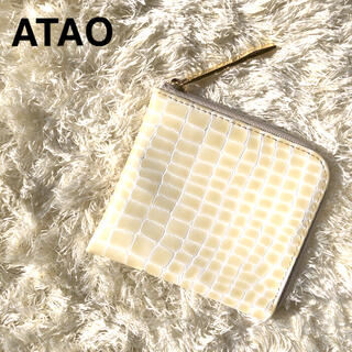 ATAO - 美品 ATAO limo ルアンハーフ ミニ財布 エナメルレザー ホワイト リモ