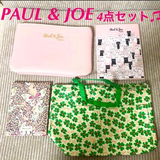 ポールアンドジョー(PAUL & JOE)のポール&ジョー/ネコ柄ミラー&ケース、蝶柄ミラー、花柄バッグインバッグ、未使用品(ミラー)