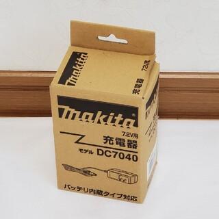 Makita - マキタ掃除機 充電器 DC7040