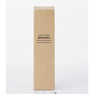 ムジルシリョウヒン(MUJI (無印良品))の無印エイジングケア薬用美白美容液50ml(美容液)